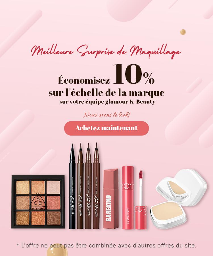 Best Makeup Surprise