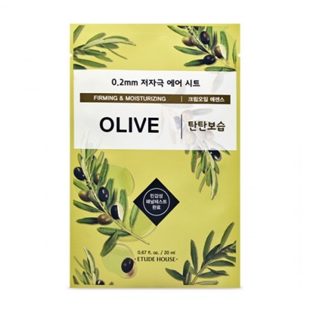 Etude House 0.2 Therapy Air Mask Olive