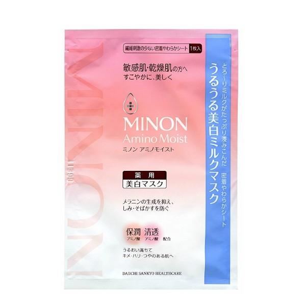 Minon - Amino Moist Masque de lait blanchissant
