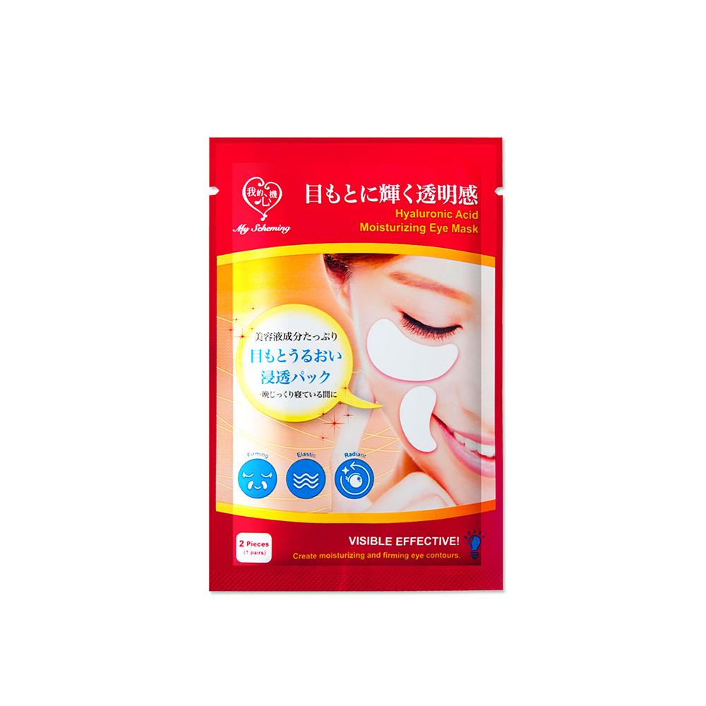My Scheming - Hyaluronan Acid Moisture Eye Mask