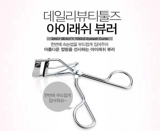 THE FACE SHOP - Daily Beauty Tools Recourbe-cils