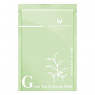 ANNIE'S WAY - Green Tea Relaxing Mask