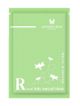 Annie's Way - Royal Jelly Anti-Oil Mask