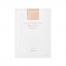 I'm Sorry For My Skin - Ultru Galactomyces Drylock Mask - 25ml