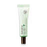 innisfree - No Sebum Primer