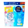 Kao - Biore UV Water Moisturizing Sunscreen Gel SPF50 + PA ++++ (with Cold Wet Tissue) - 50g
