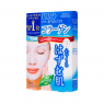 Kose - Clear Turn Whitening Collagen Mask