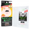 Kose - Softymo Black Pack For Nose