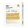 Mentholatum - HadaLabo Vitamin H Mask