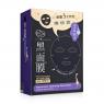 My Scheming - My Hyaluronic Acid Hydrating Black Mask