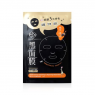 My Scheming - Masque noir hydratant et réparateur Snail Essence