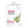 Snail White - Seven Days Mask - 7pcs