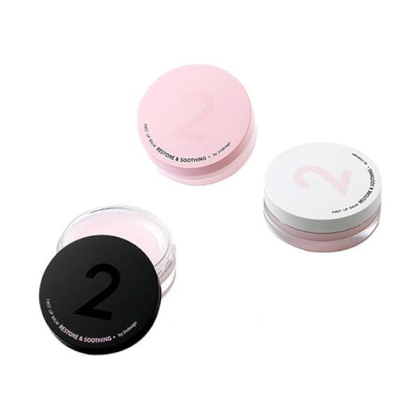2NDESIGN - Premier baume à lèvres réparateur et apaisant - 15g
