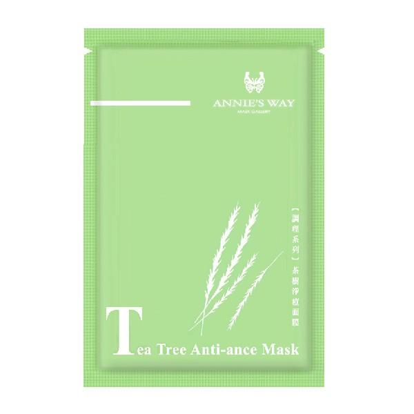 Annie's Way - Tea Tree Anti-Acne Mask