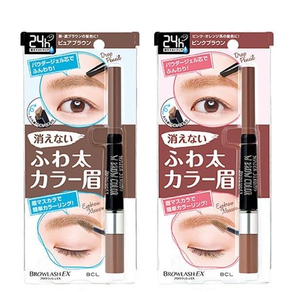 BCL - Browlash EX WS Crayon et mascara en gel pour sourcils