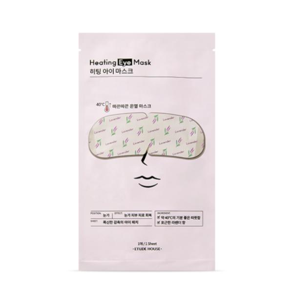 Etude House - Heating Eye Mask