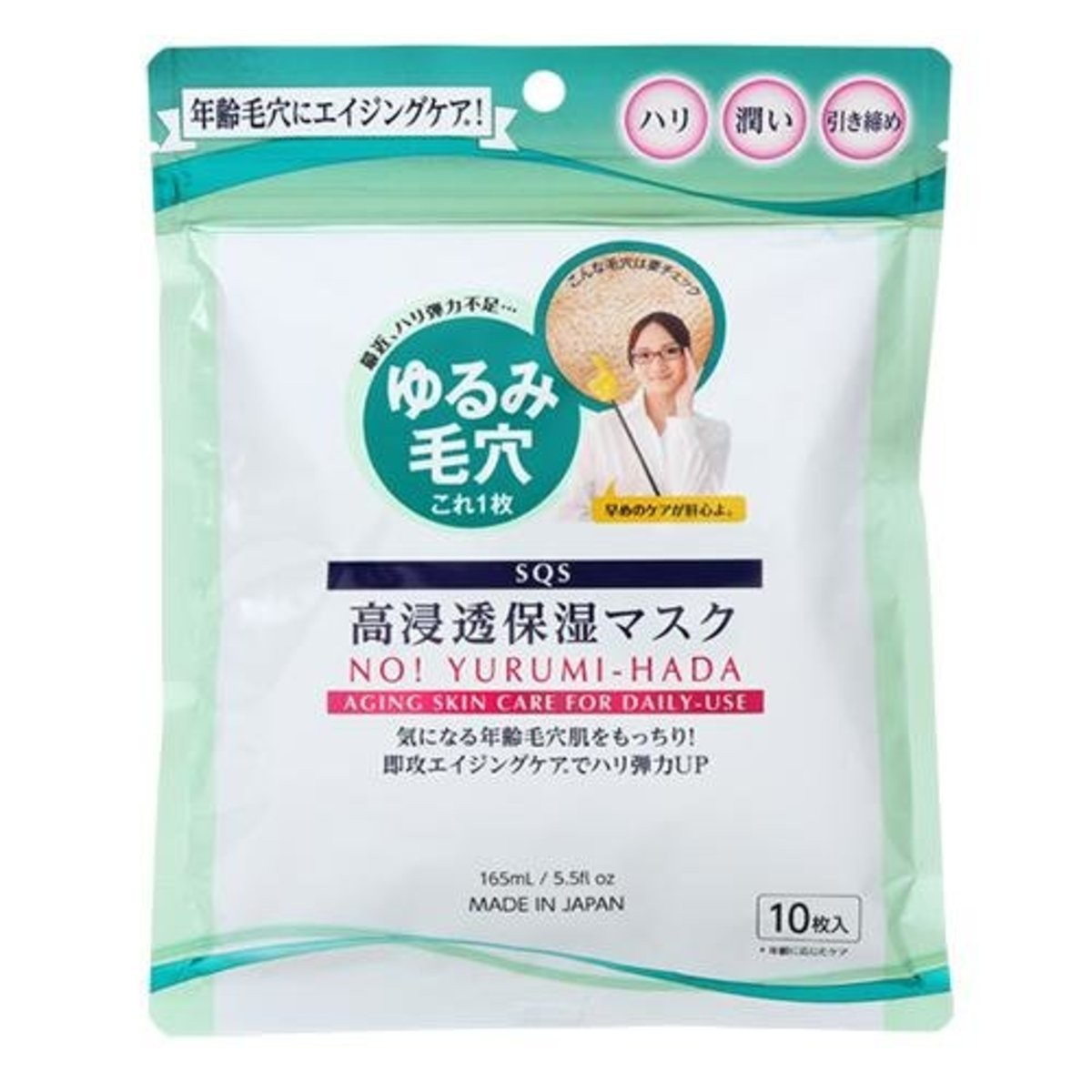 Ishizawa-Lab - SQS Moisture Pore Care Mask - 10pcs