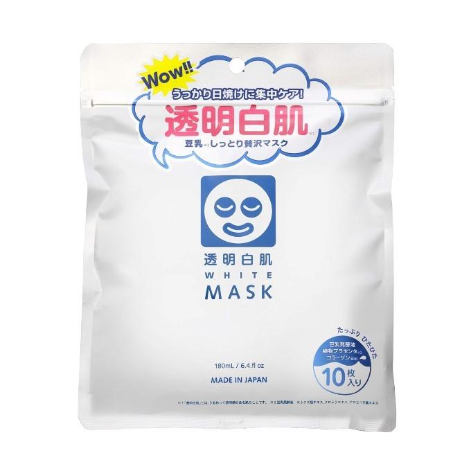 Ishizawa-Lab - White-Toumei White Face Mask