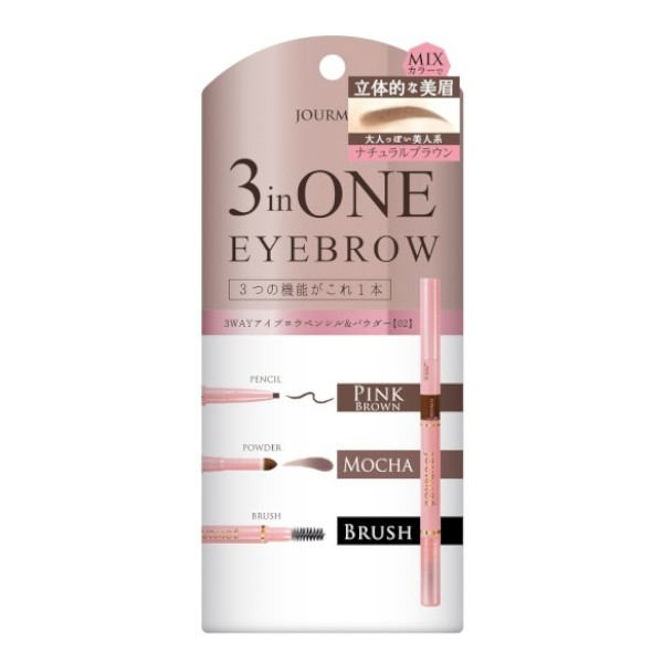 Jourmoe - 3 in One Eyebrow