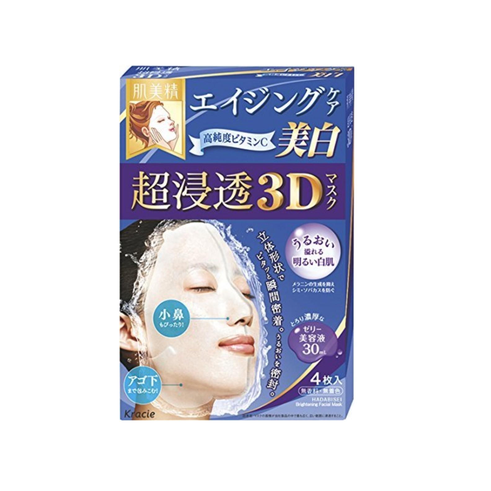 Kracie - Hadabisei 3D Face Mask Aging Care Brightening