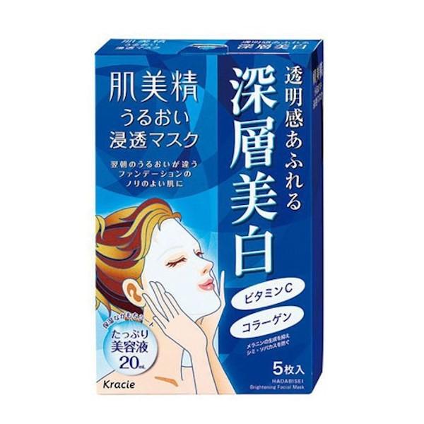 Kracie - Hadabisei Facial Mask - Whitening