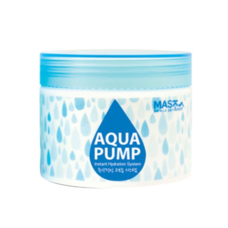 Mask House - Aqua Pump Intersive Moisturizer