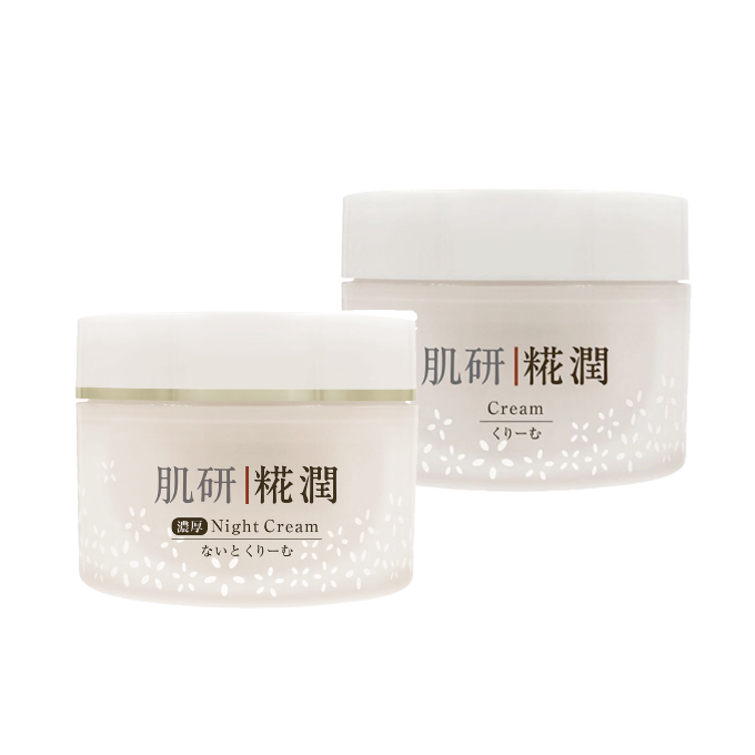 Mentholatum - HadaLabo Kouji Treatment Cream