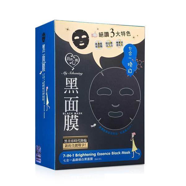 My Scheming - 7-IN-1 Brightening Essence Black Mask