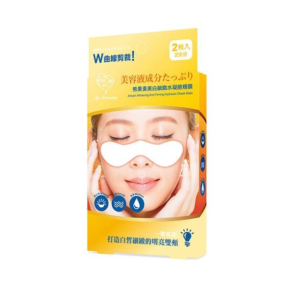 My Scheming - Masque hydraulique pour les joues blanchissant et raffermissant à l'arbutine