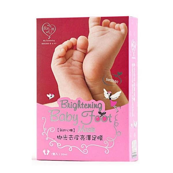 My Scheming - Brightening Baby Foot Mask