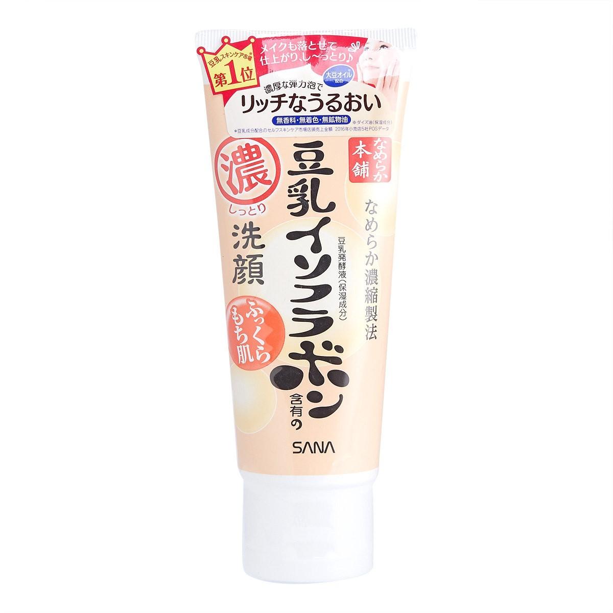 SANA - Soy Milk Rich Cleansing Wash