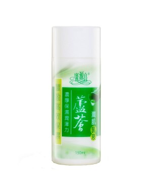 Kuan Yuan Lian - Aloe Moisturizing Lotion - 150ml
