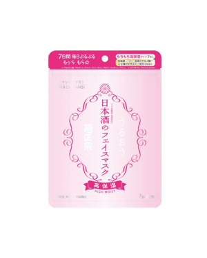 Kiku-Masamune - Japanese Sake Skin Care High Moist Mask