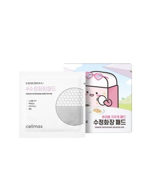 CELIMAX - Makeup Retouching Booster Pad - 5pcs