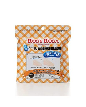 Chantilly - Rosy Rosa Triangle Makeup Sponge - 12PCS