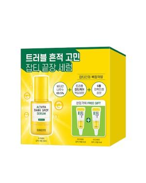 CURESYS - ACvita Dark Spot Serum Deluxe Kit - Serum 30ml + Serum 5ml + Cream 5ml