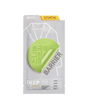 DEWYTREE - Barrier Deep Mask - 1pc