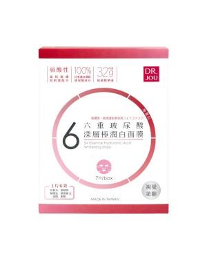 DR. JOU - Six Essence Masque blanchissant à l'acide hyaluronique - 7pcs