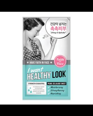 Faith in Face - I want healthy look -10 pcs