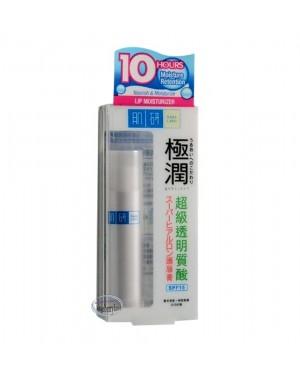 Rohto Mentholatum - Hada Labo - Super Hyaluronic Acid Lip Balm
