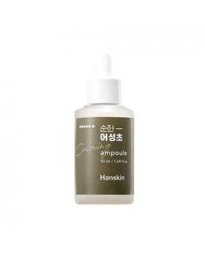 Hanskin - Soonhan Houttuynia Ampoule - 50ml