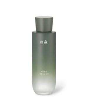 HANYUL - Tonique Apaisant Intensif Artemisia - 150ml