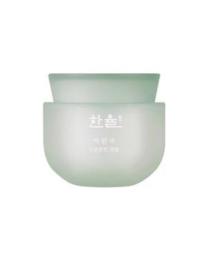 HANYUL - Pure Artemisia Crème d'eau apaisante - 50ml