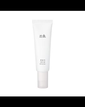 HANYUL - White Chrysanthemum Tone-Up Cream SPF30 PA++ - 50ml