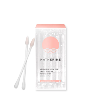 Hatherine - Sunset Camellia Baton dissolvant - 50pcs