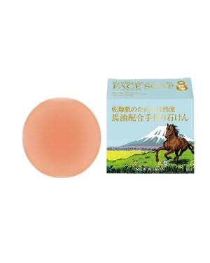 Ikko - Premium Savon pour le visage à l'huile de cheval fait main - 80g
