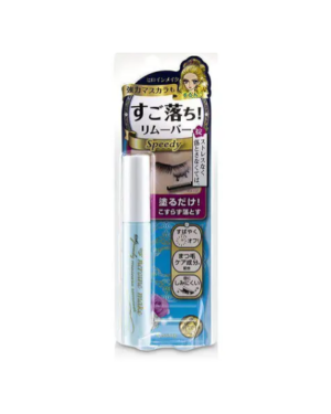 ISEHAN - Kiss Me - Heroine Make Speedy Mascara Remover - 6.6 ml