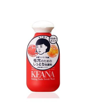 Ishizawa-Lab - Baking Soda Scrub Wash