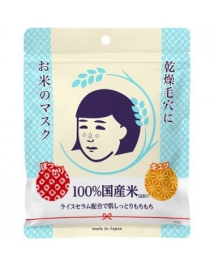 Ishizawa-Lab - Keana Pore Care Rice Mask