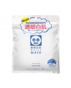 Ishizawa-Lab - White-Toumei White Face Mask
